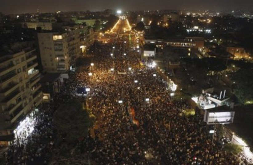 egypt protests 390 (photo credit: REUTERS)