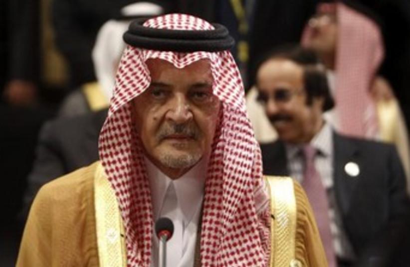 Saudi Arabia's Foreign Minister Prince Saud al-Faisal 370 (photo credit: REUTERS)