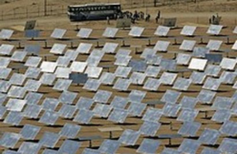 Rotem solar 248.88 (photo credit: AP)