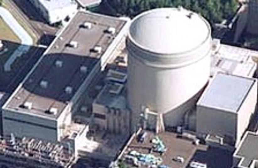nuclear power plant 224 (photo credit: AP)