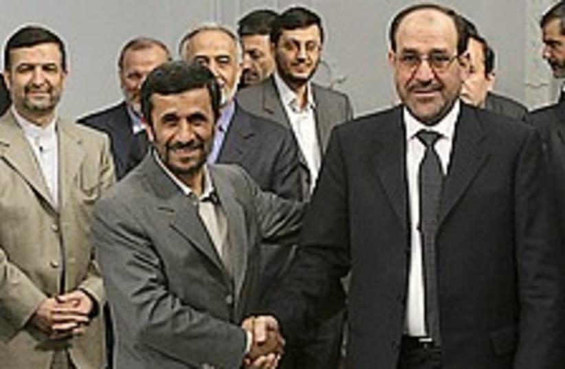 iran iraq 224.88 (photo credit: AP)
