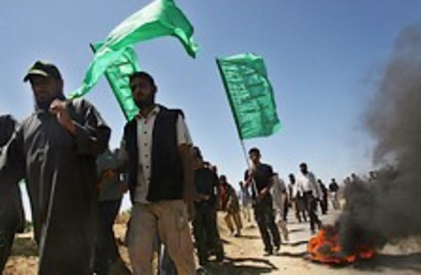 gaza blockade protest AP (photo credit: AP)