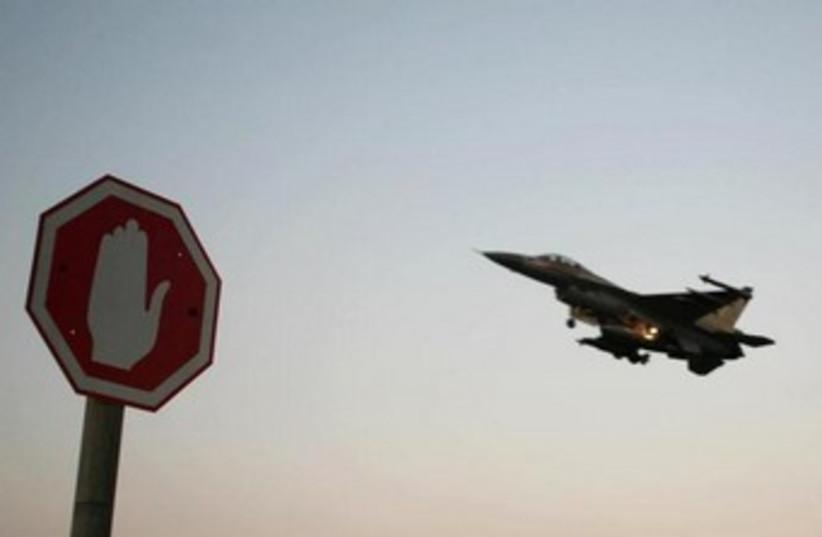 An Israeli Air Force F-16 (photo credit: REUTERS)