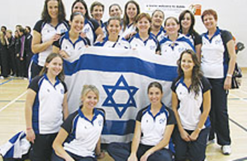 israel netball 224 88 (photo credit: Courtesy)