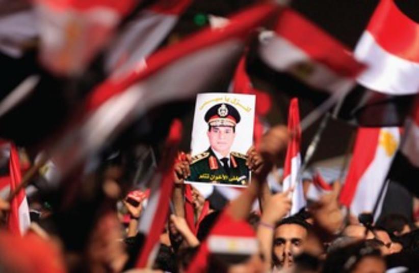 Egypt's Defense Minister Abdel Fattah al-Sisi 370 (photo credit: Reuters)