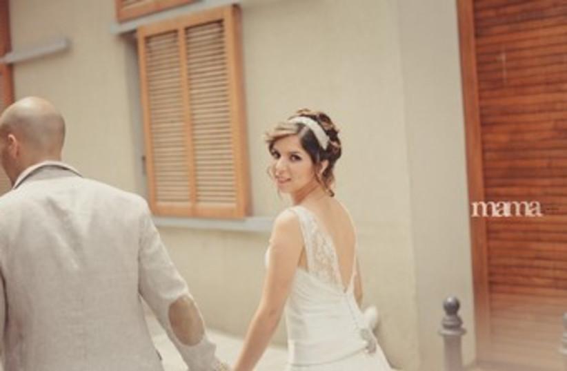 Nir and Rita's wedding (photo credit: Mama Photography)