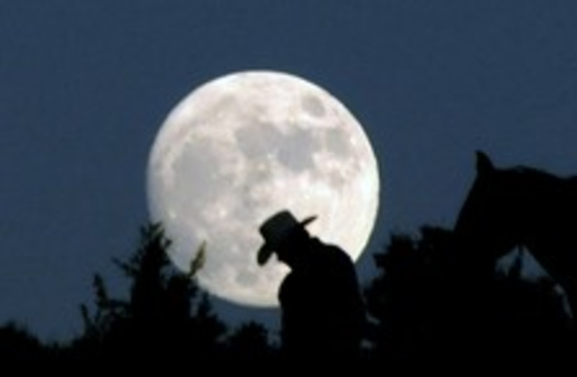 THE moon 224 88 (photo credit: AP)