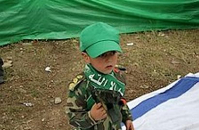 Palestinians Kalkilya 22 (photo credit: AP)