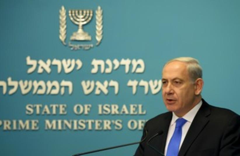 Binyamin Netanyahu on EU directives USE THESE (photo credit: Avi Ohayon, GPO)