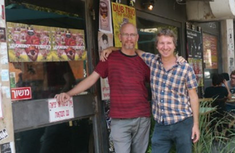 DANIEL SARID (left) and Assif Tsahar (photo credit: Claire Noy)