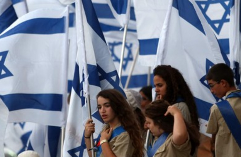 Preparations for the 19th Maccabiah Games390 (photo credit: Marc Israel Sellem/The Jerusalem Post)