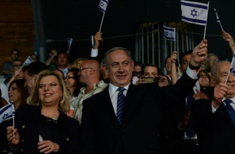 Prime Minister Binyamin Netanyahu at the opening ceremony of the 19th Maccabia Games.