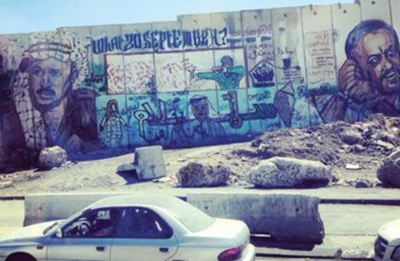 Entrance to Ramallah 370 (photo credit: Courtesy Mollie Adatto))