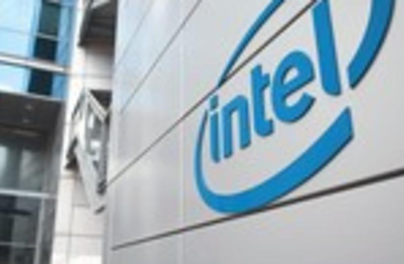 Intel offices in Petah Tikva 150 (photo credit: Reuters)
