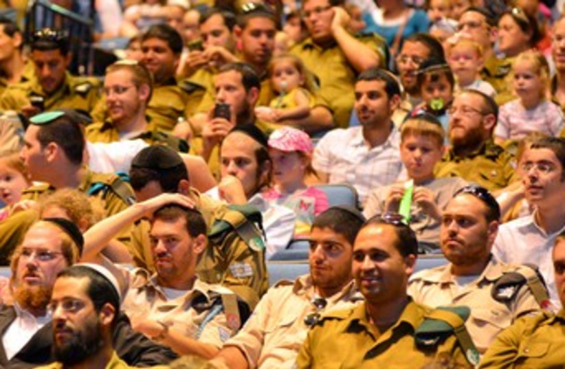 Haredi soldiers and families 370 (photo credit: Zvi Roger, Haifa Municiplaity)