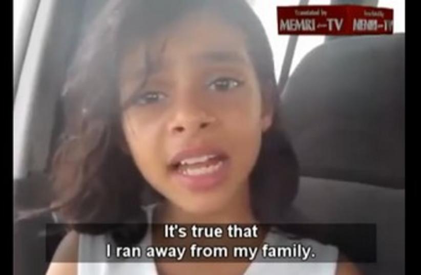 11-year-old Yemeni girl Nada al-Ahdal 370 (photo credit: YouTube Screenshot)