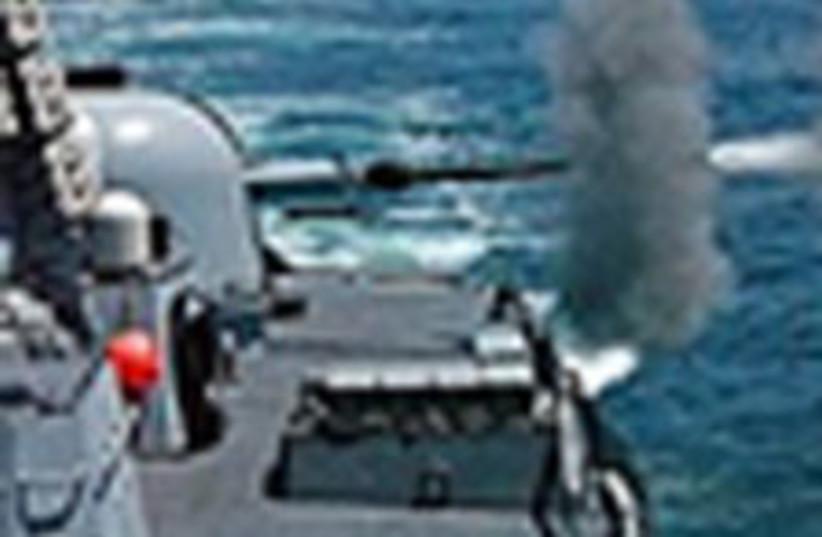 Marine (photo credit: AP)