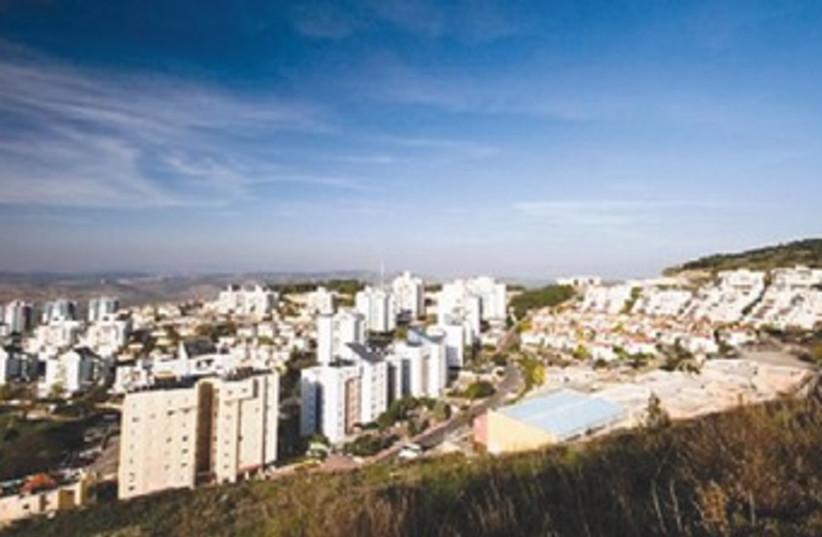 Upper Nazareth 370 (photo credit: Upper Nazareth Municipality)