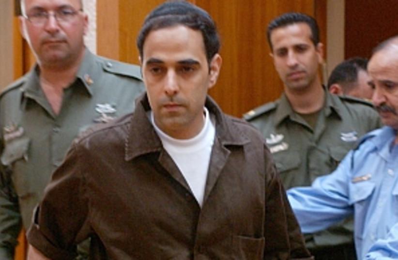 yigal amir court298 88aj (photo credit: Ariel Jerozolimski [file])