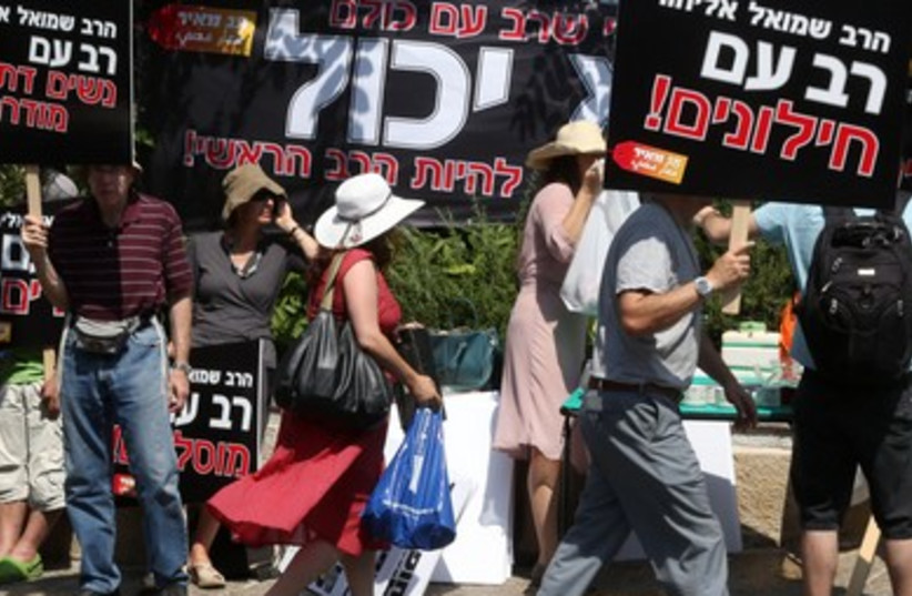 Protest against candidacy of Rabbi Eliyahu, July 24, 2013.