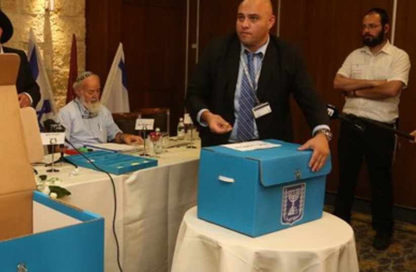 Voting for the Chief Rabbinate, July 24, 2013.