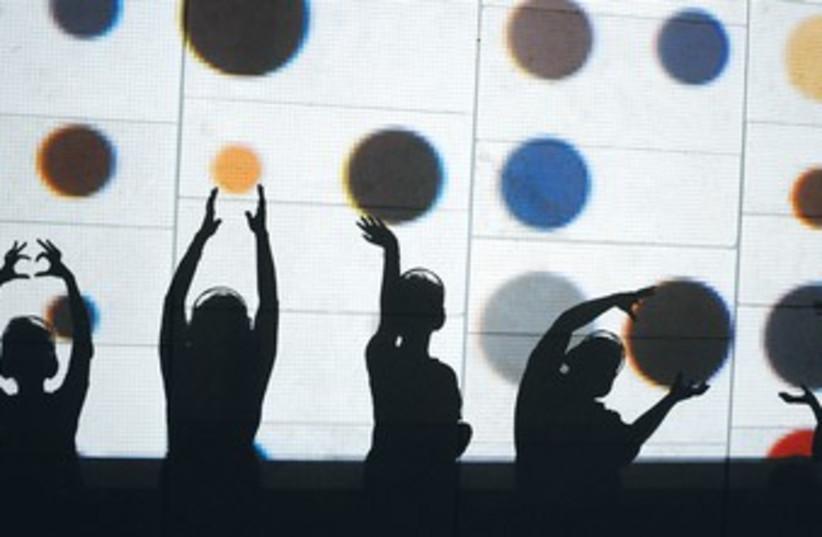 Israel Museum shadow dancing 370 (photo credit: Courtesy Israel Museum)