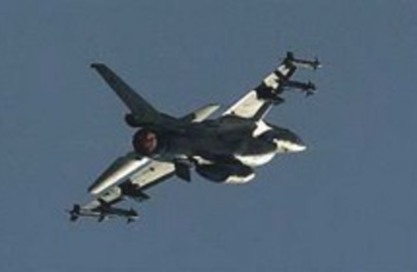 IAF jet great 224.88 (photo credit: AP [file])