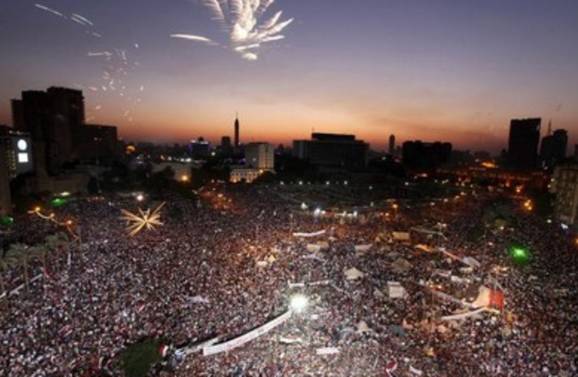 Protesters gather for a Anti-Morsi protesters in Tahrir Square in Cairo.