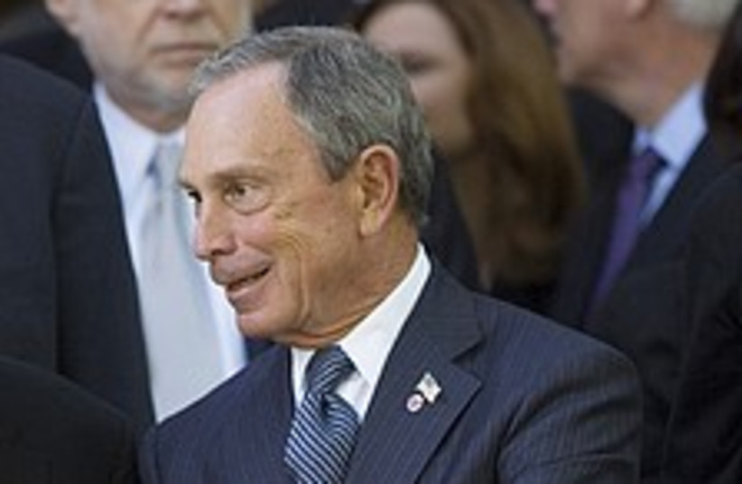 Michael Bloomberg 224.88 (photo credit: AP)