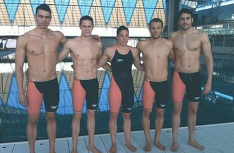 Israeli swimmers 370 (photo credit: Courtesy)