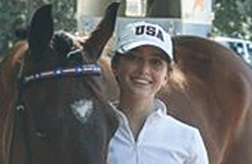 Carly Goldstein (photo credit: Sloane Milstein)
