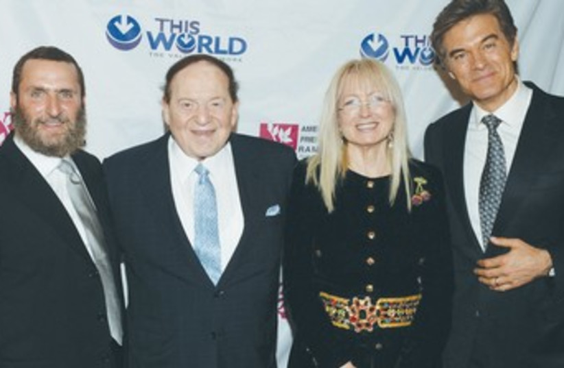 Shmuley Boteach, Sheldon and Miriam Adelson, and Mehmet Oz37 (photo credit: Courtesy)