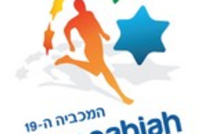 Maccabiah logo 150 (photo credit: Courtesy)