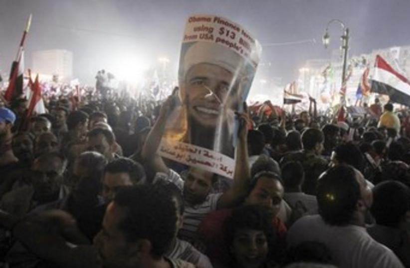 Anti Morsi protest 370 (photo credit: REUTERS/Amr Abdallah Dalsh)