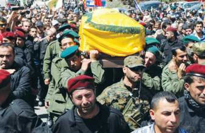 Hezbollah Supporters 370 (photo credit: Reuters)