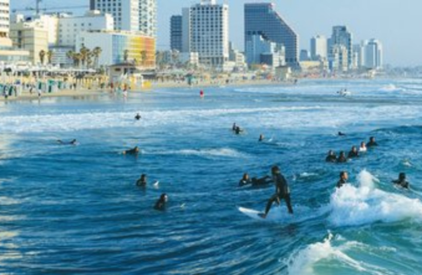 Summer beach 370 (photo credit: GPO)
