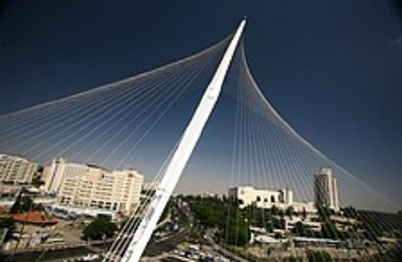 bridge of strings 224 88 (photo credit: Courtesy of Tiram Sasson)