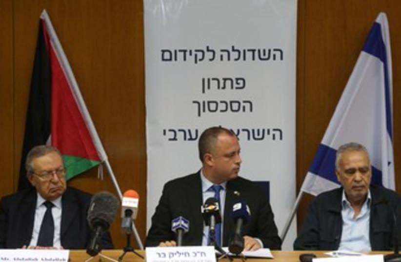 Palestinian flag at Knesset (photo credit: Marc Israel Sellem/The Jerusalem Post)