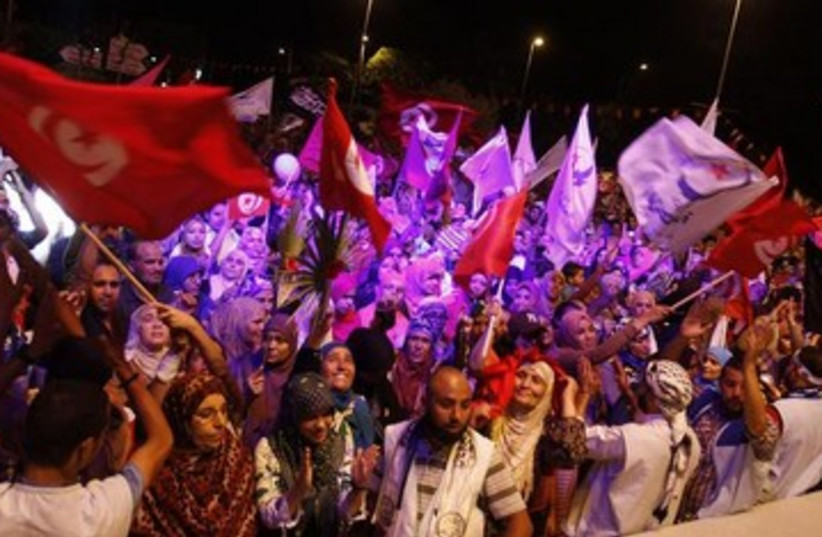 Tunisia Pro government supporters 370 (photo credit: REUTERS)