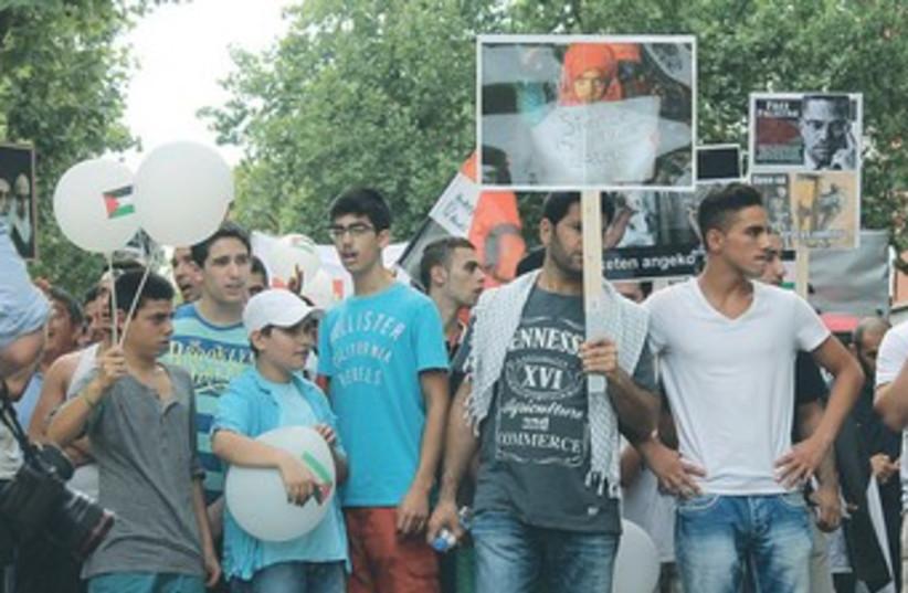 boring protest (photo credit: AJC)