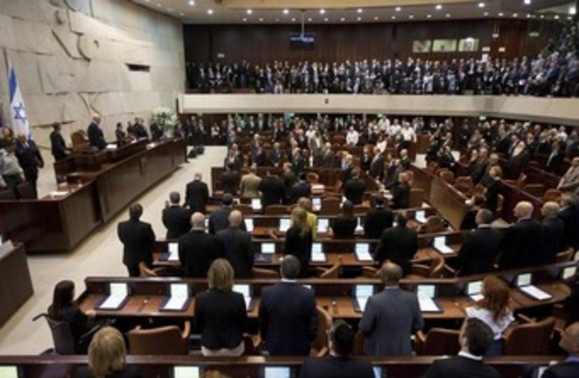 Knesset 370 (photo credit: REUTERS/Uriel Sinai/Pool )
