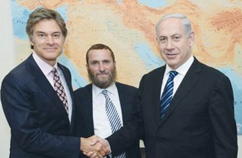 Dr. Oz, Shmuley Boteach and Netanyahu 370 (photo credit: Courtesy)