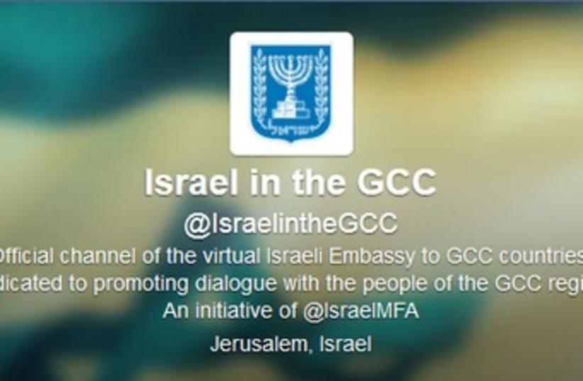 Israeli virtual Persian Gulf embassy 370 (photo credit: Twitter)