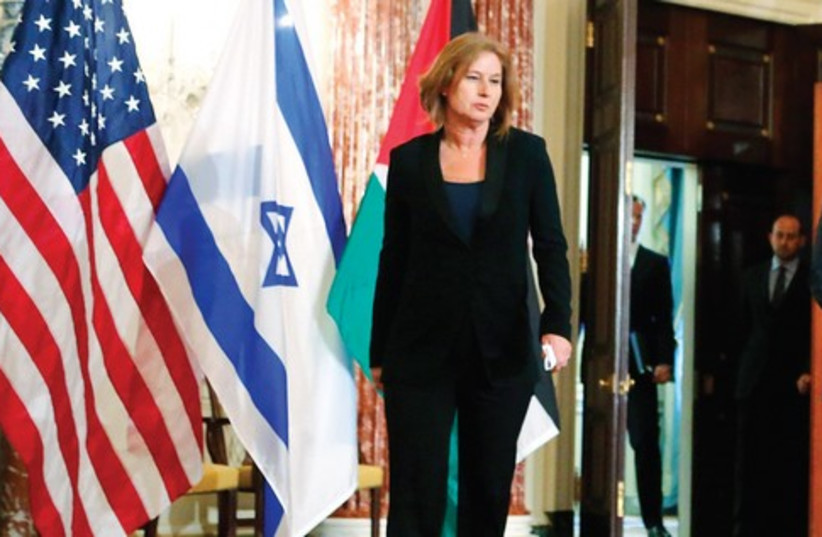 Tzipi Livni 521 (photo credit: REUTERS)