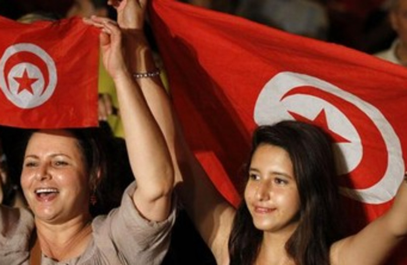 Protesters in Tunisia370 (photo credit: REUTERS)