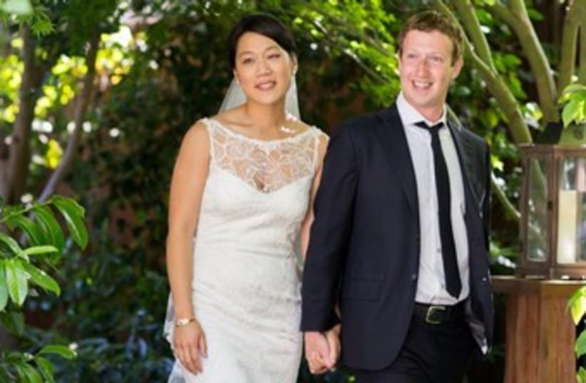 Wedding of Mark Zuckerberg and Priscilla Chan 370 (photo credit: Allyson Magda/Facebook/ JTA)