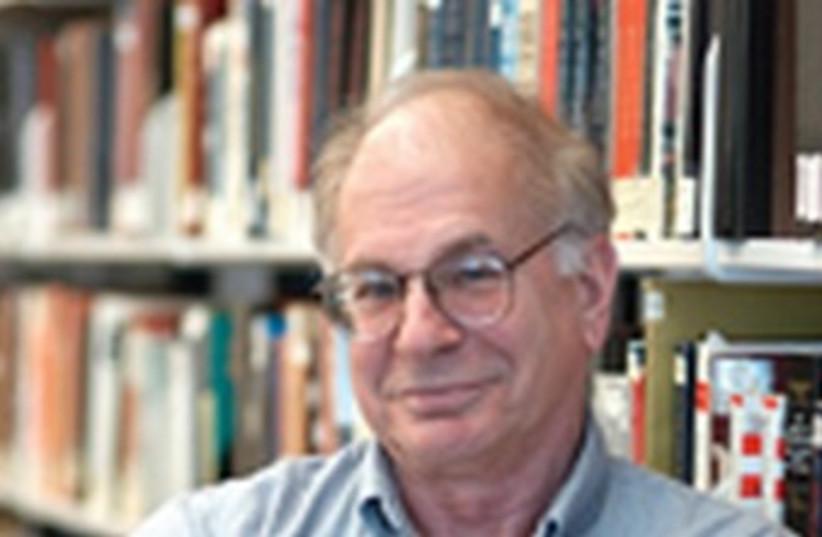 Daniel Kahneman 370 (photo credit: Wikimedia Commons)