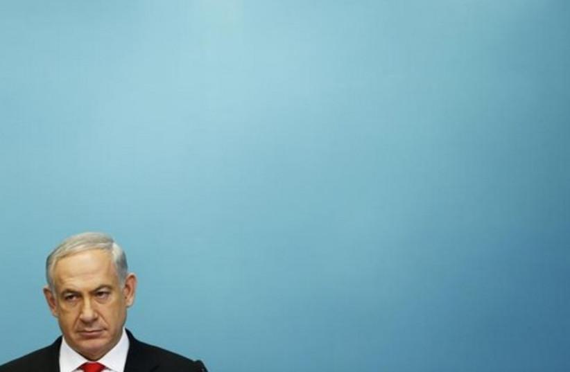 Artsy bibi (photo credit: Reuters)
