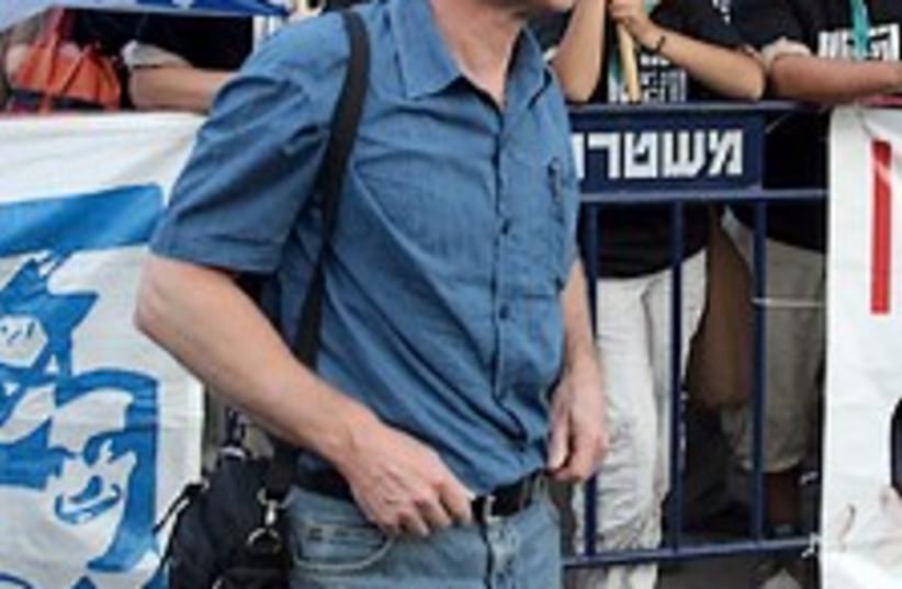 Noam Schalit rally 2 224 (photo credit: Ariel Jerozolimski)