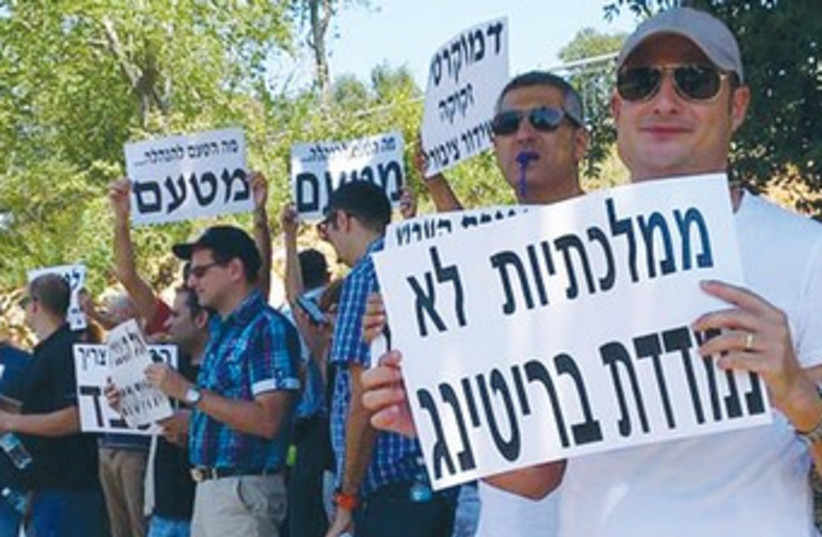 IBA protests Israel Broadcasting Authority 370 (photo credit: Arieh O'Sullivan)